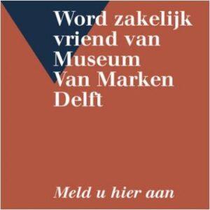 Word zakelijke vriend van Museum Van Marken